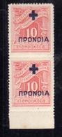 GREECE GRECIA HELLAS 1937 POSTAGE DUE TASSE SEGNATASSE TAXE BLACK OVERPRINTED PAIR LEPTA 10l MNH - Segnatasse