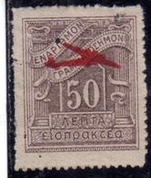 GREECE GRECIA HELLAS 1938 1939 AIR MAIL POSTA AEREA POSTAGE DUE OVERPRINTED LEPTA 50l MNH - Posta Aerea