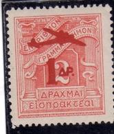 GREECE GRECIA HELLAS 1941 1942 AIR MAIL POSTA AEREA POSTAGE DUE OVERPRINTED 1d On 2d MNH - Nuovi
