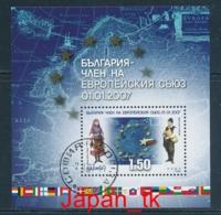 BULGARIEN Mi. Nr. Block 290 Beitritt Zur Europäischen Union - Europa Mitläufer - 2007 - Used - Europa-CEPT