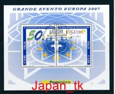 ITALIEN Mi. Nr. Block 38 50 Jahre Römische Verträge - Europa Mitläufer - 2007 - Used - Europa-CEPT