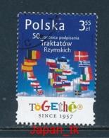 POLEN Mi. Nr.  4303 50 Jahre Römische Verträge - Europa Mitläufer - 2007 - Used - Europa-CEPT