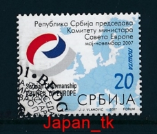SERBIEN Mi. Nr. 198 Vorsitz Serbiens Im Europarat - Europa Mitläufer - 2007 - Used - Europa-CEPT