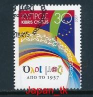 TYPERN Mi. Nr.  1095 50 Jahre Römische Verträge - Europa Mitläufer - 2007 - Used - Europa-CEPT
