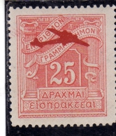 GREECE GRECIA HELLAS 1941 1942 AIR MAIL POSTA AEREA POSTAGE DUE OVERPRINTED 25d MNH - Nuovi