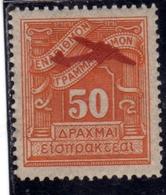 GREECE GRECIA HELLAS 1941 1942 AIR MAIL POSTA AEREA POSTAGE DUE OVERPRINTED 50d MNH - Posta Aerea