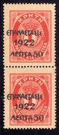 GREECE GRECIA HELLAS 1923 SURCHARGED 1922 ON CRETE PAIR 50 LEPTA On 1d MNH - Grecia