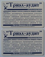 RUSSIA / USSR - Chip - Barnaul -  Altai Region - Group Of 2 - Trial Audit - 30 & 60u - EXP 01.09.02 -  Used - Russia
