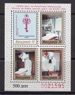 Macedonia MNH Michel Nr Block 1A From 1993 / Catw 3.00 EUR - Macedonië