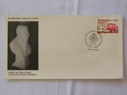 India 1994 FDC Cover - Centenary Of Calcutta Blind School - Inde