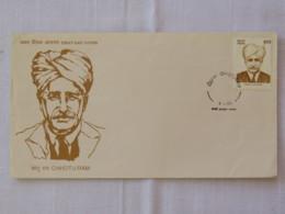 India 1995 FDC Cover - Chhotu Ram - Inde