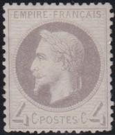 France  .   Yvert   .     27     .        (*)    .        Pas De Gomme  .  / .    No Gum - 1863-1870 Napoléon III Lauré
