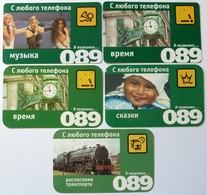 RUSSIA / USSR - Remote Memory - Barnaul -  Altai Region - Group Of 5 - Yunisel - Used - Russia