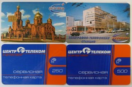 RUSSIA / USSR - Chip & Remote Memory - Belgorod - Group Of 4 - Church, Town Centre & STK Cards - Used - Russia