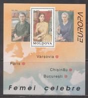 Moldavia MNH Michel Nr Block 9 From 1996 CEPT / Catw 7.00 EUR - Moldavië