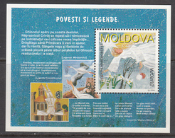 Moldavia MNH Michel Nr Block 12 From 1997 CEPT / Catw 20.00 EUR - Moldavië