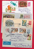 URSS Russie Entier Postal + Timbrage (Lot De 4) 1958 - 1959 - 1960 - 1974 - 1923-1991 URSS