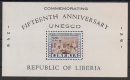 Liberia - 1961 - Bloc Feuillet BF N°Yv. 20 - UNESCO - Neuf Luxe ** / MNH - Liberia