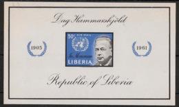Liberia - 1962 - Bloc Feuillet BF N°Yv. 23 - Dag Hammerskjöld - Neuf Luxe ** / MNH - UNO