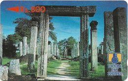 Sri Lanka - Lanka Pay Phones (GPT) - Polonnaruwa Ruins - 2SRLE (Letter B), 800Rs, Used - Sri Lanka (Ceylon)