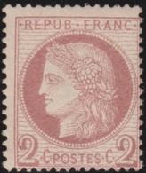 France  .   Yvert   .     51  (2 Scans)      .       *         .    Neuf Avec Charniere  .    /   .   Mint-hinged - 1871-1875 Cérès