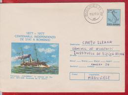 SHIP, DANUBE, ART WATERCOLORS ROMANIA STATIONERY - Ships