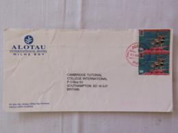 Papua New Guinea 2000 Cover To England - Sport Olympic Games Atlanta Running - Papua-Neuguinea