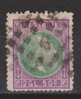 Nederlands Indie 16 Used ; Koning King Roy Rey Willem III 1870 NOW NETHERLANDS INDIES PER PIECE - Nederlands-Indië