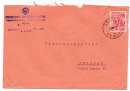 1951 YUGOSLAVIA, SLOVENIA, SEZANA TO BELGRADE, TRIESTE, FNRJ TRADING SECTION - 1945-1992 Socialist Federal Republic Of Yugoslavia