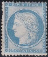 France  .   Yvert   .     60  (2 Scans)     .      *      .      Neuf Avec Charniere  .  /   .   Mint-hinged - 1871-1875 Cérès