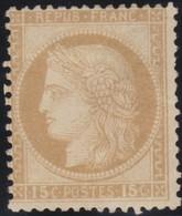 France  .   Yvert   .     59  .      (*)      .     Pas De Gomme    .  /   .  No Gum - 1871-1875 Cérès
