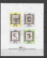 1962 USED Hungary Mi Block 36B Imperforate - Ungarn