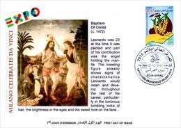 DZ 2014 FDC World Expo Milan 2015 Celebrates Da Vinci De Vinci Italia Italy Baptism Of Christ Painting Gemalde Pinturas - 2015 – Milan (Italy)
