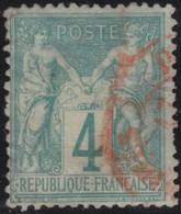 France  .   Yvert   .      63  (2 Scans)        .        O          .        Oblitéré - 1876-1878 Sage (Type I)