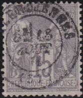 France  .   Yvert   .      66      .        O          .        Oblitéré - 1876-1878 Sage (Type I)