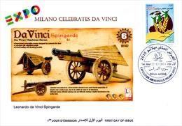 DZ 2014 FDC World Expo Milan 2015 Milano Expo Da Vinci De Vinci Italia Italy Exposition Educational Toy Spingarde Jouet - 2015 – Milan (Italy)