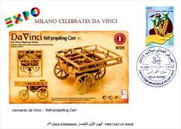 DZ 2014 FDC World Expo Milan 2015 Milano Expo Da Vinci De Vinci Italia Italy Exposition Educational Toy Cart - 2015 – Milan (Italy)