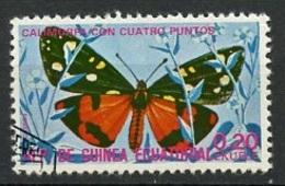 Guinée Equatoriale - Guinea 1975 Y&T N°71-0,20e - Michel N°(?) (o) - 0,20e Papillon Calimoria - Äquatorial-Guinea