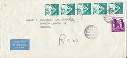 Egypt Air Mail Cover Sent To Denmark 22-2-1978 - Unclassified