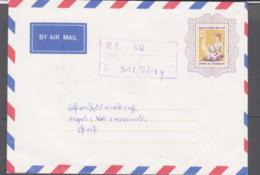MYANMAR - REGISTERED STATIONERY ENVELOPE  FROM AKYAB /SITTWE ,VARIOUS FRANKINGS ON REVERSE - Myanmar (Burma 1948-...)