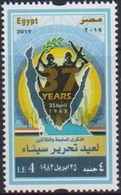 EGYPT, 2019, MNH, MILITARY CELERATIONS, SINAI LIBERATION DAY SOLDIERS,  1v - Celebrations