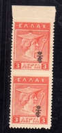 GREECE GRECIA HELLAS 1916 HERMES MERCURY MERCURIO BLACK OVERPRINTED PAIR LEPTA 3l MNH - Nuovi