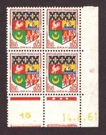 FRANCE 1960 YT N° 1230A 0,05 ORAN Coin Daté ** - Neufs