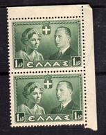 GREECE GRECIA HELLAS 1938 ROYAL WEDDING ISSUE PAIR DRACMAS 1d MNH - Grecia