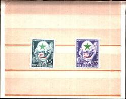 6651B) ITALIA - TRIESTE- Zona B (STT VUJNA)- 1953-CONGRESSO D'ESPERANTO-COLORI CAMBIATI-SOPRASTAMPA IN ROSSO-MNH** - 7. Trieste