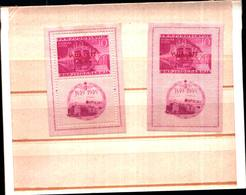 6652B) ITALIA - TRIESTE- Zona B (STT VUJNA)- 1953-CONGRESSO D'ESPERANTO-COLORI CAMBIATI-SOPRASTAMPA IN ROSSO-MNH** - 7. Trieste