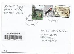 Kosovo Stamp Animal DEAR , Bird And Art Stamp - Kosovo