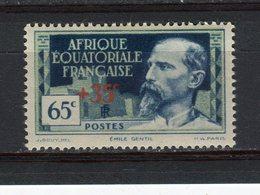 A.E.F. - Y&T N° 64* - MH - Emile Gentil - A.E.F. (1936-1958)