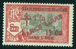 INDE Surcharge «Croix De Lorraine Et FRANCE LIBRE» 1 Fa 12 Ca Sur 5R  Maury  258  ** - Ungebraucht