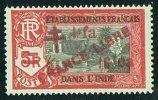 INDE ßurcharge «Croix De Lorraine Et FRANCE LIBRE»  Et 1fa 16 Ca Maury  259  ** - Ungebraucht